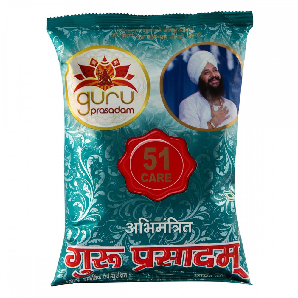 Helpful in 51 Ailments - Guru Prasadam