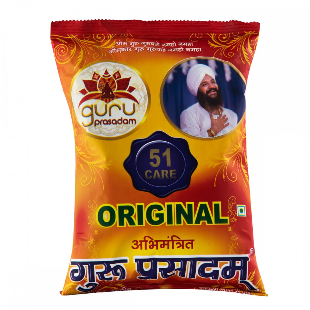 51 Care Original Guru Prasadam