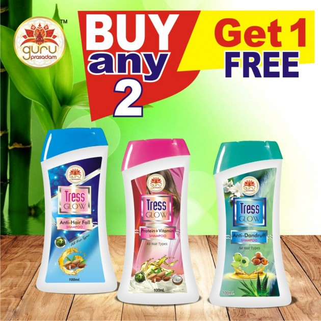 Buy Any 2 Get Any 1 Free - Promotional Offer